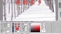EDIUS非线编影视后期剪辑处理中文教程--扫光字效果