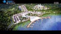 威宁县旅游城市规划设计视频-天海规划