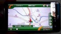 2012凯立德手机导航,安卓系统GPS地图软件