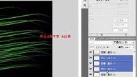 【一点点】视频教程PSCS5炫彩效果制作PS滤镜应用群138821757