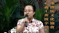 视频: 4-10.离婚不能解决问题(www.hefeilawyer.com 合肥律师)