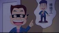 福州动画制作 福州动画公司 福州flash制作工作室 二维动画设计制作