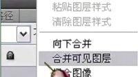 2012年7月16号寒梅老师ps动画课录.rmvb