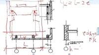 工业建筑设计10 05单层厂房定位轴线
