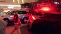 视频: 路虎~捷豹娱乐城舞蹈团~新车发布会