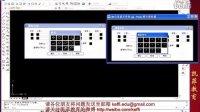 [凯菲教育.小凯解答].AutoCAD.120627.CAD公差显示异常