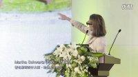 艾景奖·2013国际园林景观规划设计大会花絮