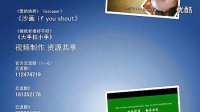 【醉清风制作】会声会影X5模板之工作室宣传片头