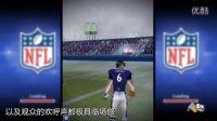 新游介绍:《橄榄球四分卫》