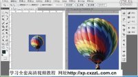 [PS]ps培训设计 photoshop ps教程视频 平面基础