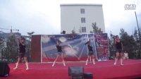 视频: 阿拉尔易舞爵士舞 咨询QQ:281525719