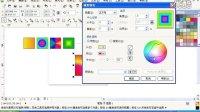 CorelDRAW X5视频教程 第二章 基础操作 第八节 渐变填充2