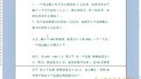 视频: 第四集 如何快速提升淘宝店铺信誉?http:www.1688tao1688.com