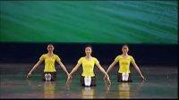 国舞蹈考级三级小木偶