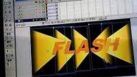 Flash光芒字 3