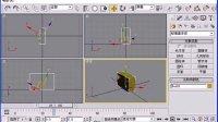 金鹰教程 (超清版) 3DsMax 9.0 27.视图屏幕坐标系统