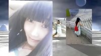 美女相片-爱无限大 性劫兰桂芳相关视频