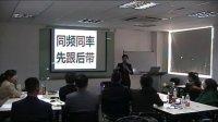 唐吟嘉老师TTT培训班-同频率建立共振