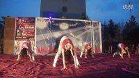 视频: 阿拉尔易舞工作室 爵士舞 QQ:281525719
