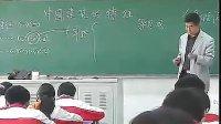 《中国建筑的特征》程祥—高二语文优质课展示