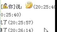 3ds Max布光--锁建模(2012.5.30)主讲:大眼睛老师