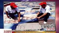 郑州数万条裤子拼巨幅鼎图案 创世界纪录
