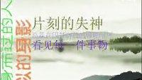 AE音乐排版文字动画加教程 标清
