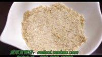 【舌尖上的中国】小麦胚芽麦萃王胚芽粉使用方法