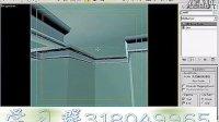 3dmax教程,室内设计教程 别墅建模 标清 标清