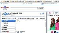 软件22如何从网上不用下载软件下载歌曲