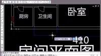 (超清版) AutoCAD 2009 106.线性标注