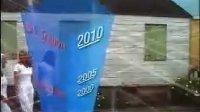 视频: 直销21世纪大趋势——科创中衡招商部QQ799834233