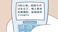 动漫公司网站案例 动画广告成功案例 武汉flash动画制作