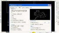 CAD教程布局视频教程零基础十天学会王老师