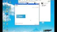 proe5.0软件安装