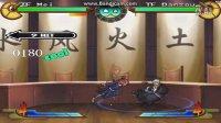 PC火影忍者遊戲下載A.F.U. 五代目水影-照美冥 全招式