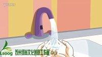 苏州动画制作-flash动画-教学动画-创意广告动画-动画宣传片-产品动画