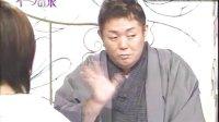 オーラの泉 2007.12.8 ehara-秋吉久美子