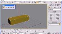 金鹰教程 (超清版) 3DsMax 9.0 25.选择缩放