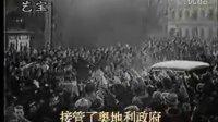 二战纪录片第二集