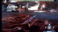 MH3G triG - 煌黒龍 アルバトリオン Alatreon 閃光玉 flash