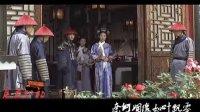 【后宫甄嬛传】温实初vs沈眉庄MV——逐梦令