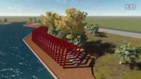 东营黄河入海口湿地保护区景观设计