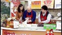 20120509 豆沙酥饼