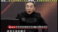 鲁洪生--周易大智慧 学会周易QQ:798918855手机:15811827595