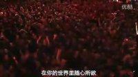 【MV】罗琦 -随心所欲 现场版 中文字幕-高清MV在线播放