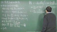 视频: 2013文登数学高数强化09 QQ 2322941982 QQ 2322941982