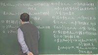 视频: 2013文登数学线代强化16 QQ 2322941982
