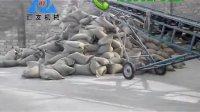 玉米芯粉碎机收购玉米芯价格厂家视频