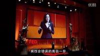 谢乐尔·桑德伯格Sheryl Sandberg_为什么女性领导那么少?